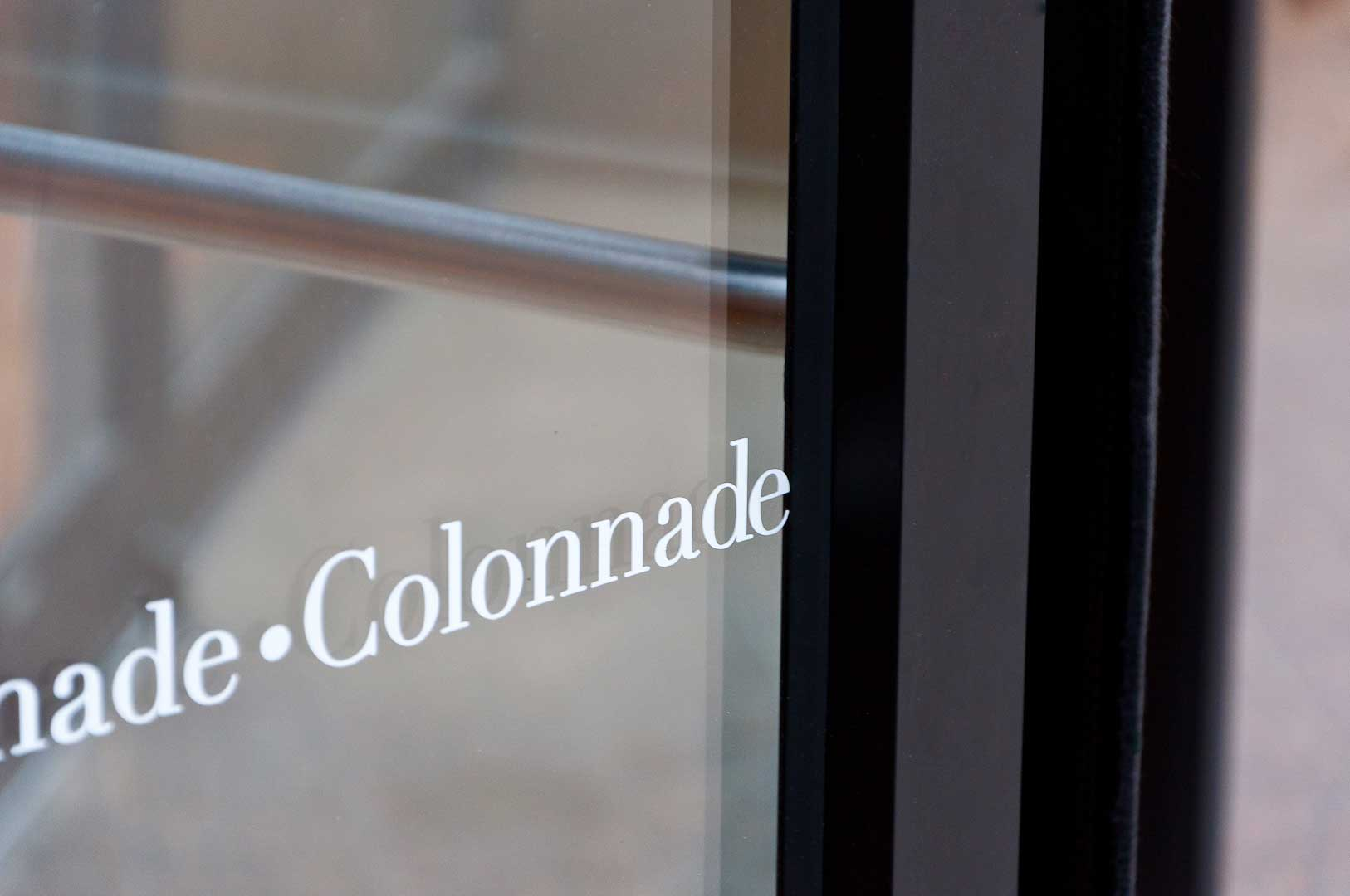 Tight Shot of Colonnade Revolving Door Weather Stripping Installed by Explore1.ca